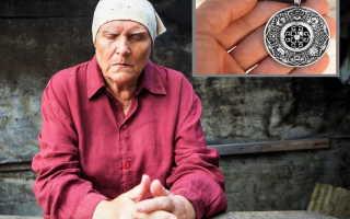 Амулет Бабы Нины — правда или обман: история слепой ясновидящей