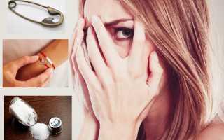 Обереги от сглаза и порчи — легкий способ защитить себя