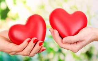 Талисманы и амулеты для привлечения любви и счастья