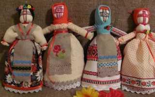 Кукла Мотанка – оберег из ткани: виды, значение, особенности изготовления своими руками
