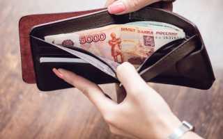 Как зарядить и использовать денежные талисманы для кошелька