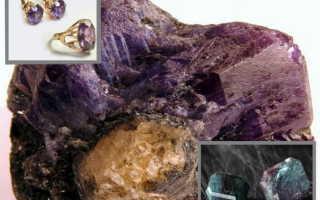 Камень Александрит — Императорский камень власти, защиты и удачи