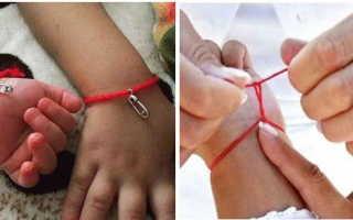 Красная нить на запястье: значение оберега, как завязать и как правильно носить