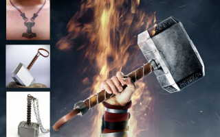АмулетМолотТора – магическое оружие, которое разрушает препятствия на пути человека
