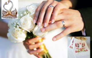 Свадебные талисманы и обереги для молодоженов на счастливую жизнь