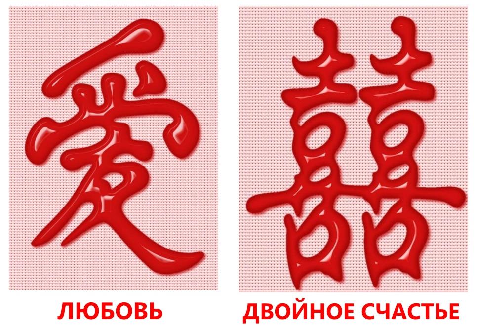 символы удачи и любви картинки тату трискелион