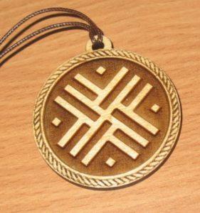 Символ Путника