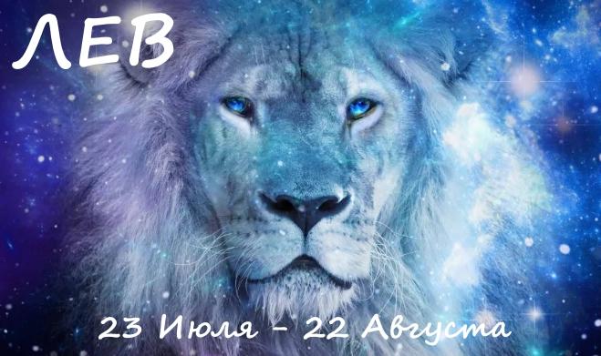 талисманы и камни льва