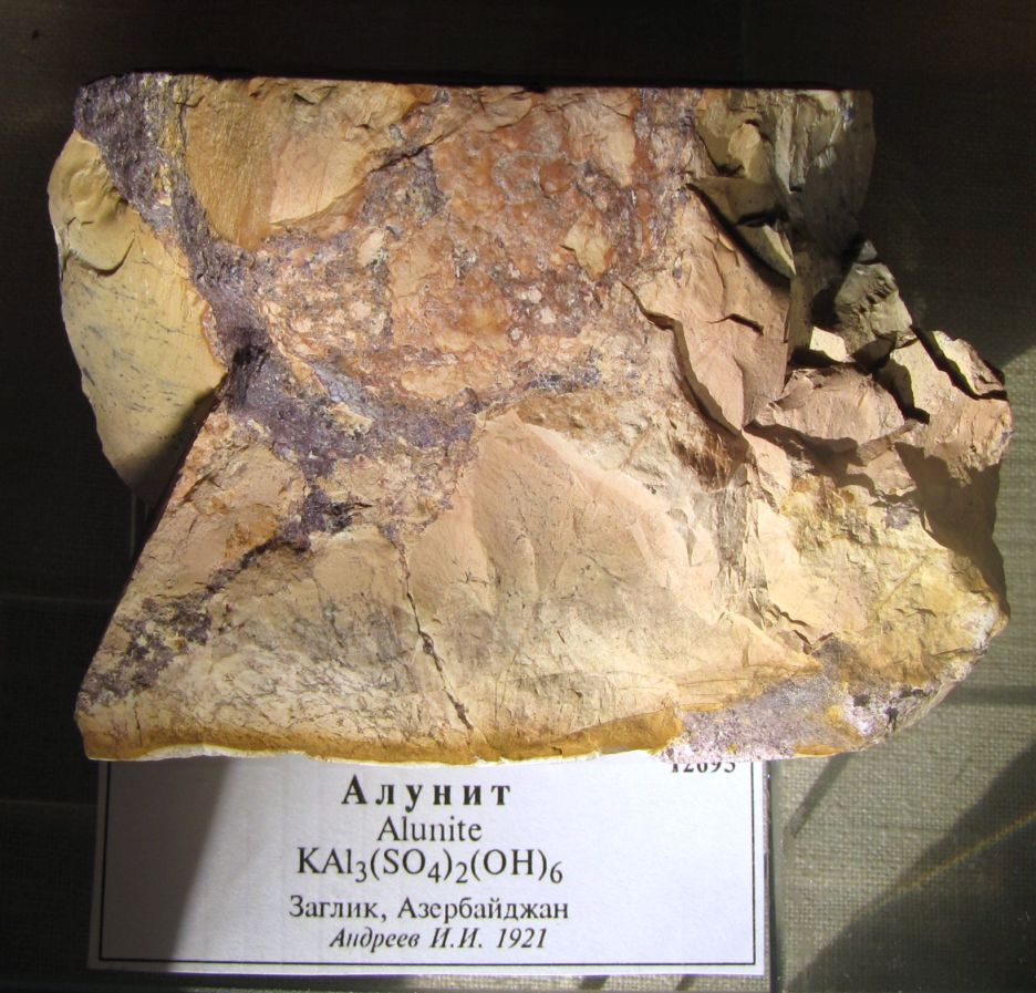 Алунит, Азербайджан