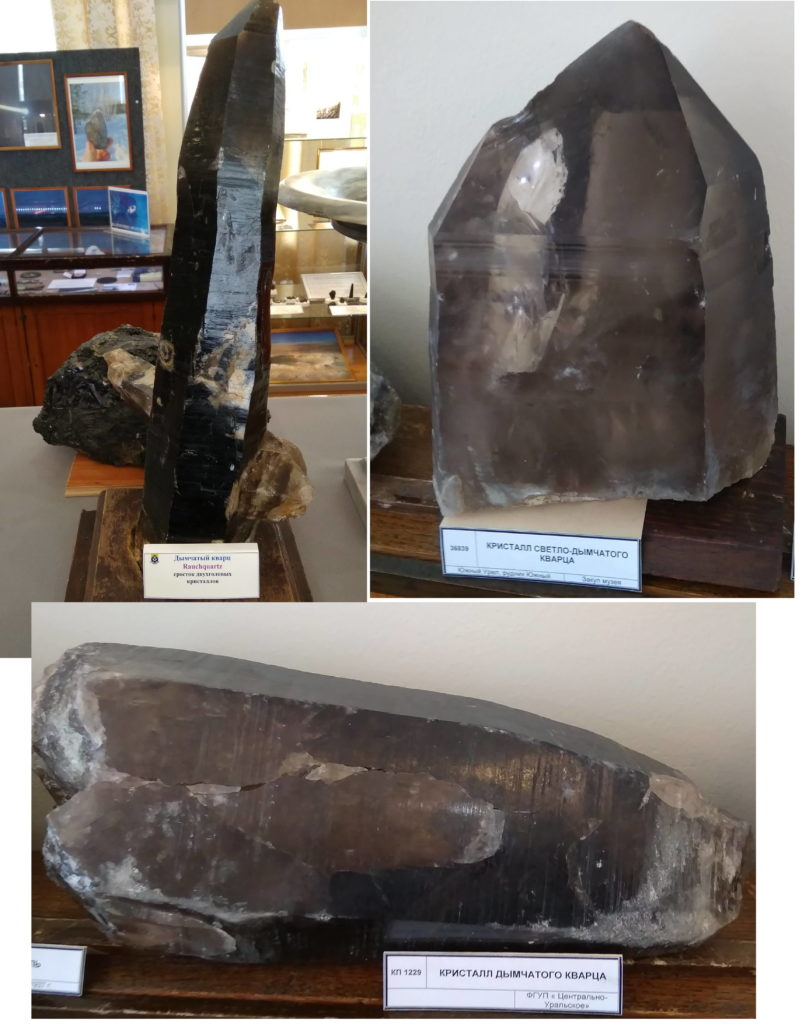 Кристаллы дымчатого кварца, Уральский Геологический музей (г. Екатеринбург)